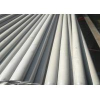 Buy cheap 304 stainless steel seamless pipe A 270 Standard Specification for Seamless from wholesalers