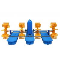 China paddlewheel aerator on sale