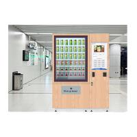 Buy cheap Network Access Salad Fruit Vegetable Vending Machine With 32 Inch Touch Screen from wholesalers