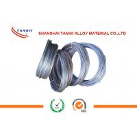 China Cold Rolled Spiral FeCrAl Alloy Wire 0cr21al6nb For Electric Heating Circle wholesale