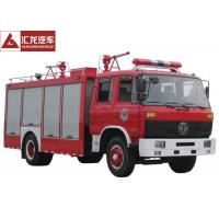 China OEM Dry Powder Industrial Fire Truck Red Color 73kw Engine Power High Rated Flow wholesale