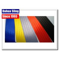 China Multi Colored 2 Inch Polyester Webbing Roll For Lawn Chairs Eco Friendly wholesale