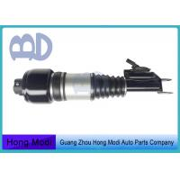 China Front Mercedes Benz Air Suspension W211 2113209313 2113206113 2113209413 wholesale