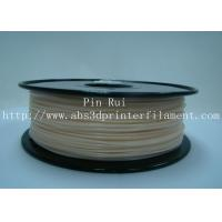 Quality High Strength White To Purple Color Changing Filament 1kg / Spool for sale