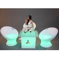 China Light up Plastic and RGB Outdoor Chairs And Stools with LED lights wholesale
