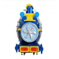 China 3D Game Kids Amusement Rides,coin operated video game machines wholesale
