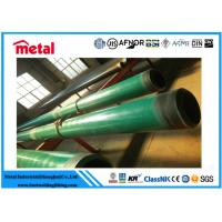 China Seamless API Steel tube 3LPE Coating steel pipe with DIN30670 standard on sale