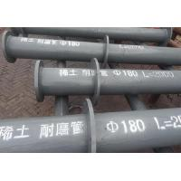 Rare earth alloy wear-resistant pipe bending