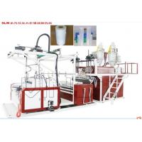 China Vinot 1000mm Three-layer / Five-layer Co-extruded High-speed Cast PE Shrink Film Blowing Machine Model No.SLW - 600 wholesale