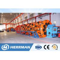 China High Speed Cage Type Cable Stranding Machine For Overhead Conductor And Steel Wire on sale