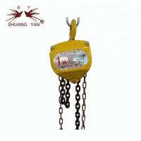 China CE GS Certi. Manual Chain Hoist/Block 1T HSZ- CA on sale