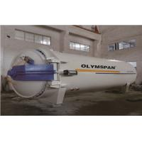 China Chemical Glass Autoclave for glass lamination processing line,150℃,1.3Mpa,72KW wholesale