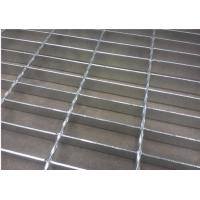 China Low Carbon Steel Expanded Metal Grating8X8mm Round / Twisted Bar Durable wholesale