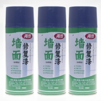 China Construction Building Wall Texture Spray Paint wholesale