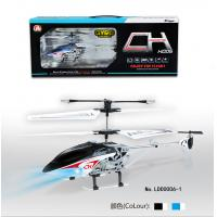 China Hot! 3.5CH Remote Control Metal alloy Helicopter+Gyro Newest 3.5ch infrared rc helicopte on sale