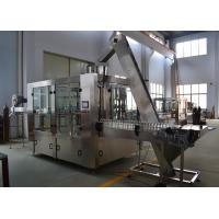 China Automatic Fruit Juice Filling Machine wholesale