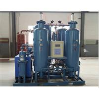 China 50nm3/h PSA Oxygen Generator industrial and Medical Air Separation Plant Oxygen Plant wholesale
