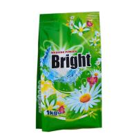 China Custom laminated printed plastic packing roll film washing powder packaging bags on sale