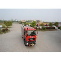 China TGSM Standard Cab Fire Fighting Truck With Post Fire Hydrant Wrench FB450 wholesale