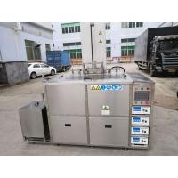 China Wheel Rim Cleaning Ultrasonic Engine Cleaner Plc Controlled With Hydraulic Lift wholesale