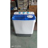 China All In One Portable Large Tub Washing Machine 740*415*900mm CB CE RoHS Approved wholesale