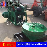 China SPJ-1000 drilling rig water well mill deep water well drilling rig 1000meters for sale wholesale