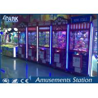 China Telephone Booth Arcade Toy Grabber Machine Adjustable Difficulty Tempered Glass wholesale
