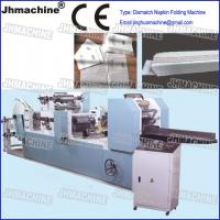 China Dismatich Table Napkin Folding and Cutting Machine within embossing and printing wholesale