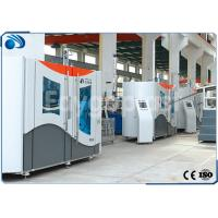 China PET Stretch Blow Molding Machine , Plastic Bottle Making Machine High Effiency wholesale
