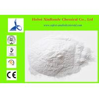 China 99% Anti Estrogen Powder Nolvadex Tamoxifen Citrate 10540-29-1 For Hair Loss wholesale