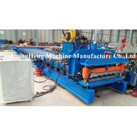 China Monier Tiles Forming Machine / Cement Tile Roofing Materials Forming Machine on sale