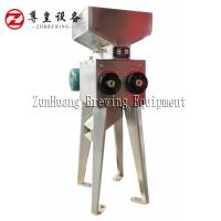 China Carbon Steel / Stainless Steel Small Pulverizer Machine , Preliminary Work Beer Grain Crusher wholesale