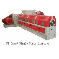China PP Caco3 Single Screw Extruder Making Machine Water Ring Pelletizing System wholesale