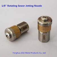 "China 1/8"" Rotating Sewer Cleaning Jetter Nozzle , Rotating Sewer Tube Cleaning Nozzle wholesale"