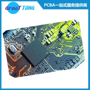 China Automatic Belt Cutting Machine PCBA Electronics Manufacturing - Electronics Assembly Service wholesale