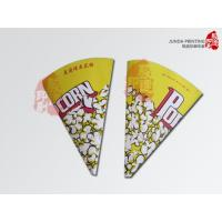 China Custom printed paper cake box packaging for popcorn on sale