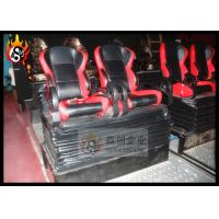 China Dynamic 3D Cinema Chair for 3D Cinema Systems with Hydraulic Platform wholesale
