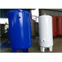 Quality Carbon Steel Low Pressure Air Tank , 1320 Gallon Volume Compressed Air Holding Tank for sale