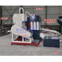 China Waste Copper Cable Recycling Machine , Scrap Cable Recycling Equipment on sale