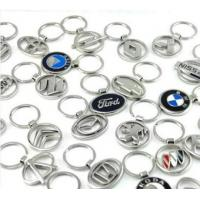China Auto Logos Metal keychain wholesale