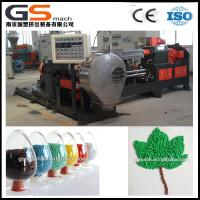 China Double Screw PVC Cable Plastic Granules Machine With Two Stage Components wholesale