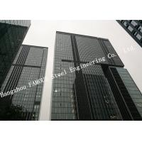 Buy cheap Hidden Framed Aluminum Glass Curtain Wall Heat Insulation For Commercial Office from wholesalers