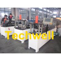 China 2 In 1 C / U Stud Roll Forming Machine For Light Weight Steel Truss wholesale