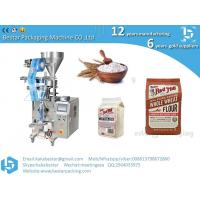 China Automatic Wheat Flour Cassava Powder Sachet Packing Machine for Milk Powder wholesale