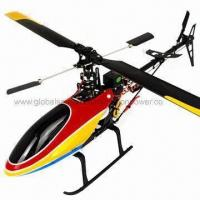 China 3D 6CH 450 V2 CNC RC Helicopter RTF with Upgrade Metal Frame wholesale