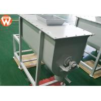 Quality U Type Horizontal Poultry Feed Mixer Grinder 500Kg/P Capacity 33r/Min Rotation for sale