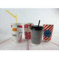 China Red / Black Personalized Insulated Paper Cups Custom Disposable Coffee Cups wholesale