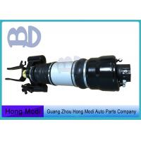 China 2113209413  4Matic Air Suspension For Mercedes Benz  Air Strut Shock Assembly wholesale