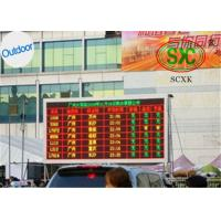 China Beautiful Sign Bi Color LED Display Screen SMD 3528 16mm Pixels Ip65 wholesale