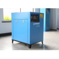Buy cheap Low Noise Small Screw Air Compressor With PM Motor Energy Saving 10HP 7.5kW from wholesalers